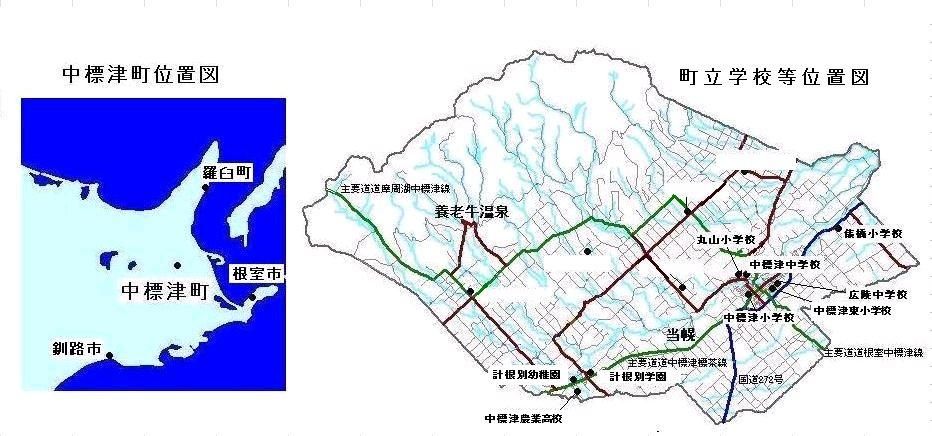 2017년 마을 및 학교 위치 그림