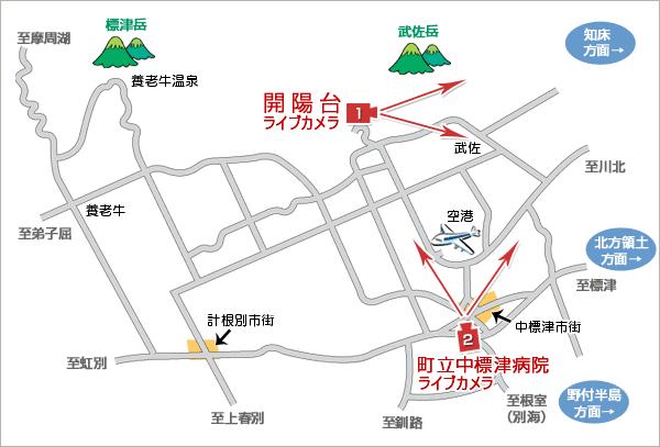 라이브 카메라 맵