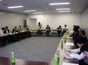 회의의 모습
